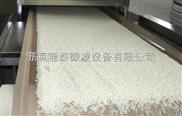 人造營養大米烘干設備|小型烘干微波殺菌機械