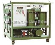 上海变压器油真空滤油机销售