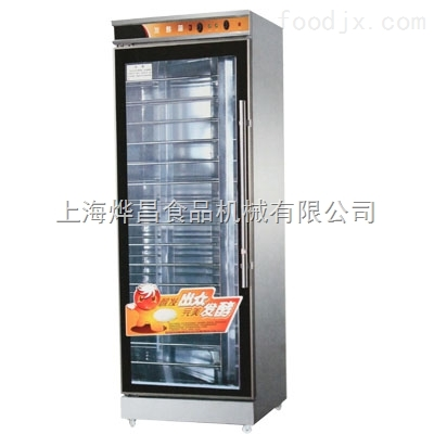 YC-24C上海燁昌多功能發酵箱|發酵箱