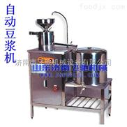 全自动豆浆机,济南全自动豆浆机,山东全自动豆浆机厂家