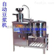 自動豆漿機
