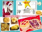 浙江油酥饼机 酥饼做法 酥饼机厂家直销