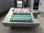 供应DZ-1000全自动真空包装机