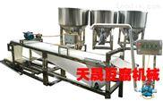 玉林豆腐皮机 玉林豆腐皮机器