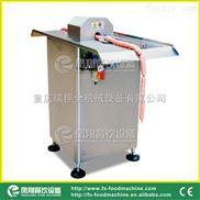 供应重庆半自动香肠捆扎机,香肠线扎机,肉类加工机械