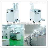 电子厂专用工业加湿器