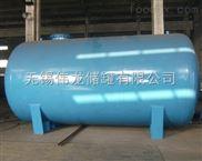 氢氧化铝储罐 储槽