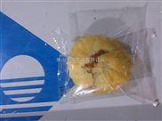 麻薯包装机 蛋糕包装机  面包包装机