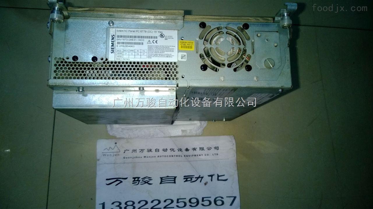 VMT海瑞克盾构机工控机维修广州西门子工控机维修SLS 15PANEL IPC677B