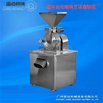 调味料专用加强型螺杆式不锈钢粉碎机