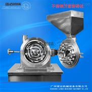 广州市区高效不锈钢多功能粉碎机