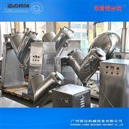 实验室小型V型单臂混合机学校专用