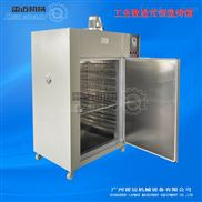 广州市大型热风循环烘箱2015zui新价格