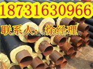 直埋式管道保温哪几种=直埋式管道保温材料