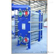德孚供应河南碱液冷却降温专用DFM5-5板式冷却器