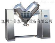 VI型强制混料机 各种混合机 食品化工粉体搅拌机械