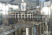 CGF小瓶装饮用水生产线