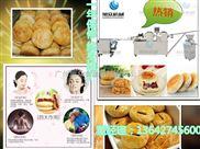 安徽酥饼机 合肥酥饼机 东北酥饼机