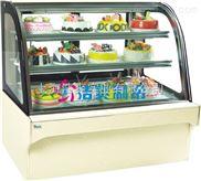 酒店超市商用冷柜-保鲜柜-冰激凌柜-鲜肉冷藏柜多少钱一台