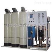 西安工业超纯水机