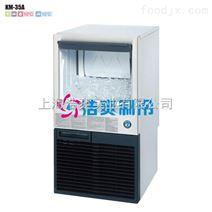 奶茶店制冰机价格_奶茶店制冰机厂家