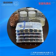 制药设备中西药片铝塑泡罩包装机