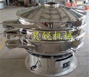 供应两面针粉振动筛 电动振荡筛 两面针震动筛 现货供应