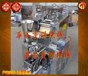 新型全自动饺子机