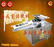 拉面机全自动电动商用面条机板面刀削面土豆粉机厂家直销