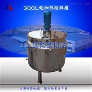 上海电加热调配罐 电加热冷热缸