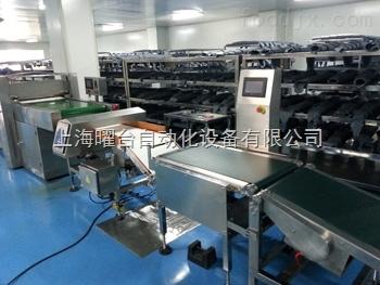 YD-450-230纸尿裤专用金属探测机YD-450-230,纸尿裤专用金属检测机,纸尿裤专用金探仪