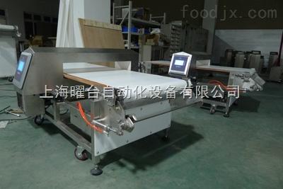 YD-600金屬探測儀