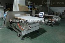 糕點專用金屬檢測機(有效檢測寬度550mm),金屬檢測機,金屬探測儀