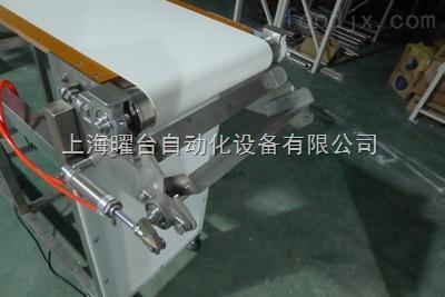 YD-600曲奇專用金屬檢測機(有效檢測寬度550mm),金屬檢測機,金屬探測儀
