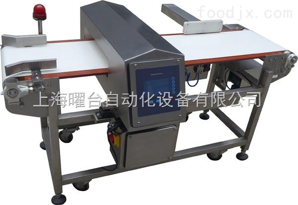 推杆式剔除金属检测机YD-600(有效检测宽度550mm),金属检测机,金属探测仪