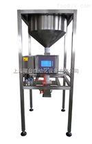 多用途水质分析仪~下落式金属检测机