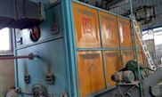 出售二手2T蒸汽锅炉