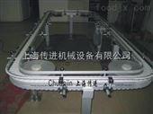 包装机配套柔性链板输送机、厂家供应 图