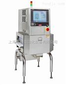 X射線異物檢測機/金屬探測機/金屬檢測儀