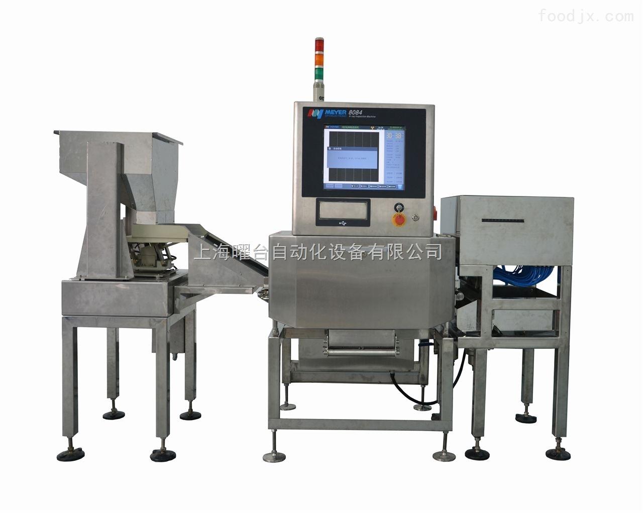 YXR-8084PX射線異物檢測機/金屬探測機/金屬檢測儀