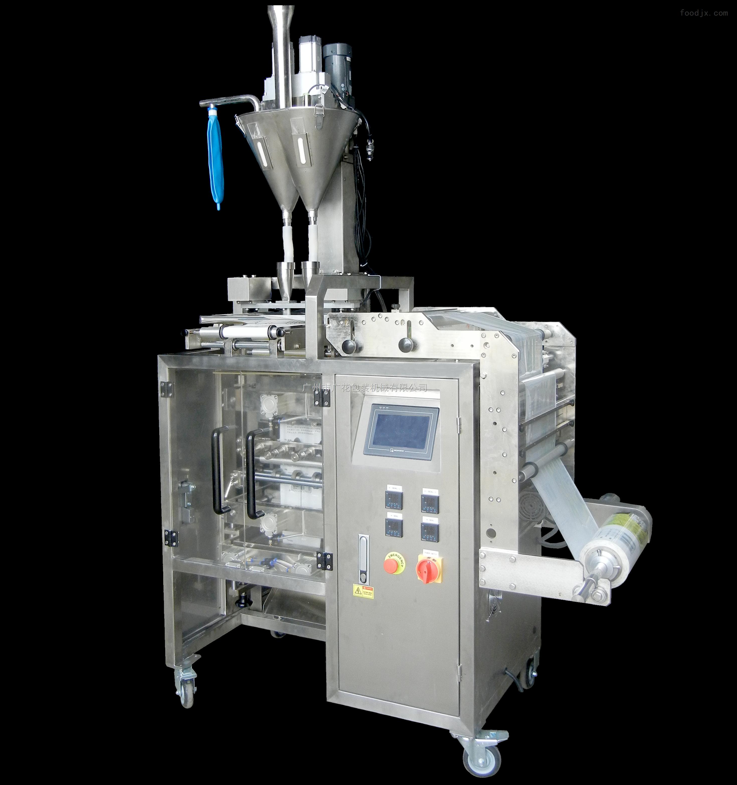 全自动多列粉体包装机 背封粉剂包装机