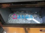 定做-圆形冰块制冰机多少钱_圆形冰块制冰机厂家
