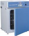 隔水式培养箱批发 隔水式培养箱厂家