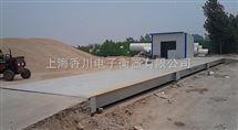 上海大型地磅,120吨汽车磅秤报价,汽车电子磅厂家