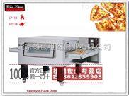 披萨炉报价│披萨专用烤炉│履带式披萨烤箱烤炉价格