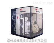 河南供应英格索兰VPeX37-7 -30kw SIRC高效螺杆式压缩机备件