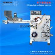 广州市热销铝塑泡罩包装机