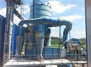 新型粉煤灰专用分级机