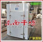 菠萝片专用烘干机 东南活虫蛹烘干机 活虫蛹干燥烘箱