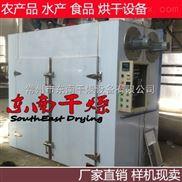 药品热风循环蒸汽烘箱 烘干机设备 醋酸乙酯烘干机